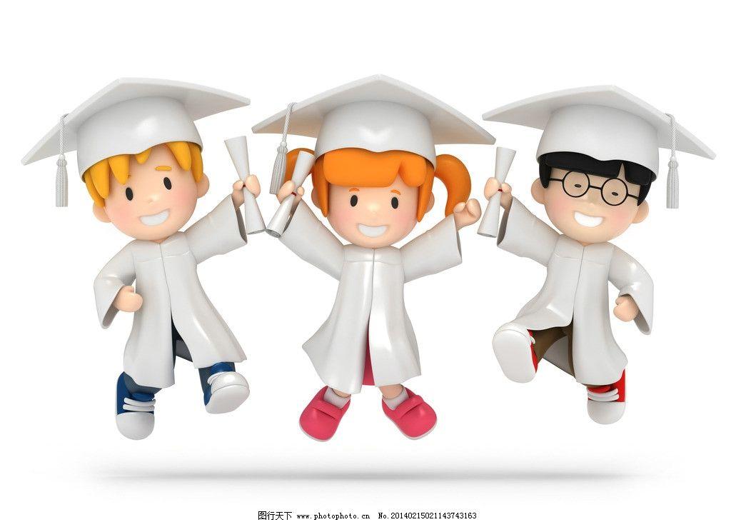 小博士 小学生 儿童 3d人物 卡通学生 3d 设计 3d设计 3d设计 300dpi