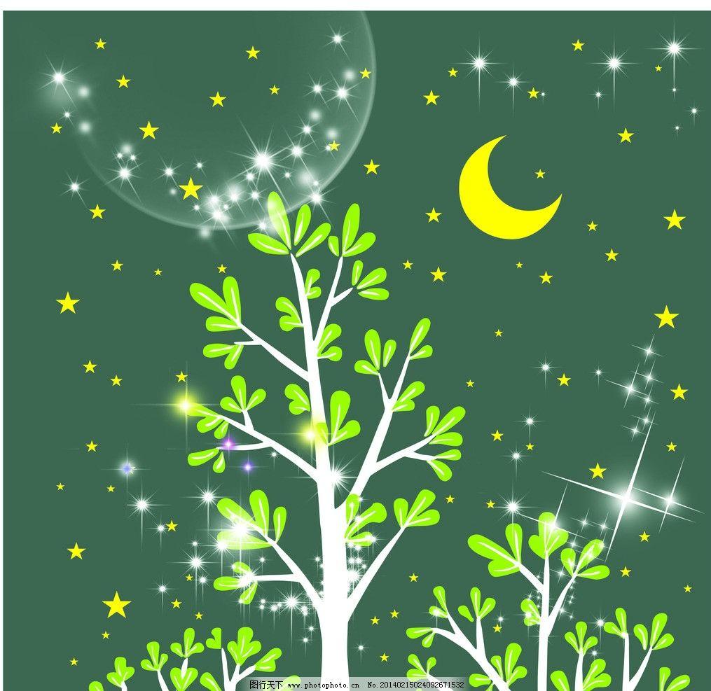 漂亮图片 星星 月亮 发光 卡通树发光 圣诞树 自然风景 自然景观 矢量