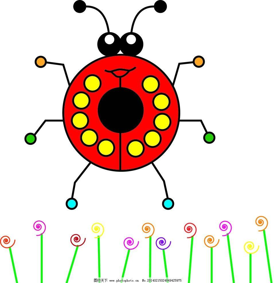 七星瓢虫 虫子 昆虫 卡通 卡通画 花草 简笔画 ai 源文件 矢量 生物