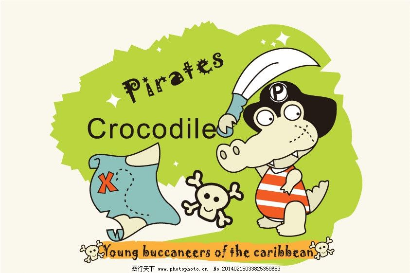 鳄鱼 骷髅头 海盗 大刀 t恤图案 卡通背景 卡通画 儿童插画 时尚插画