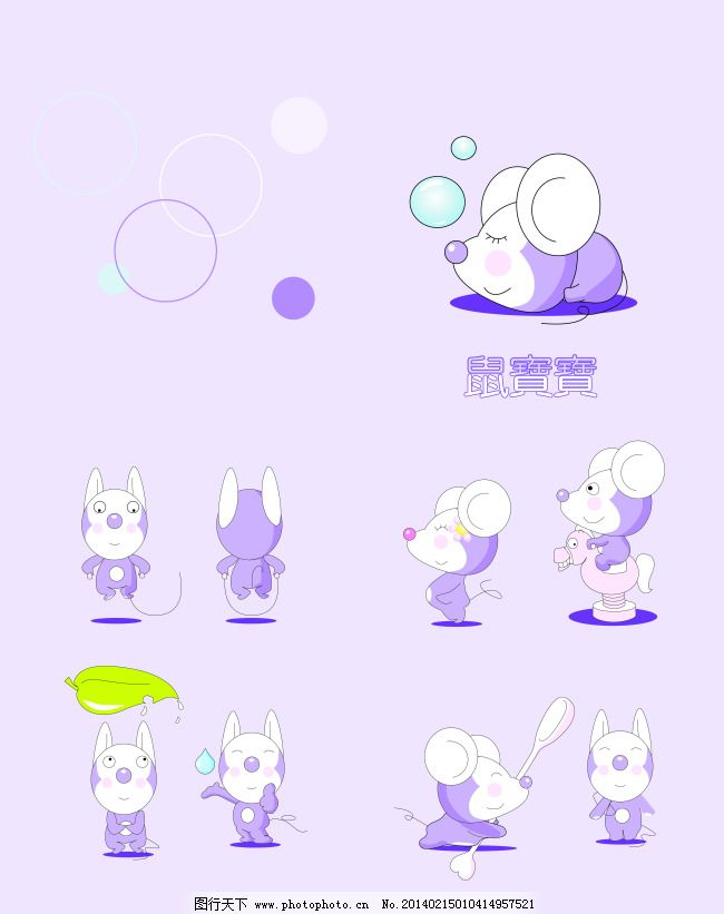 卡通小鼠淡紫色移门图片