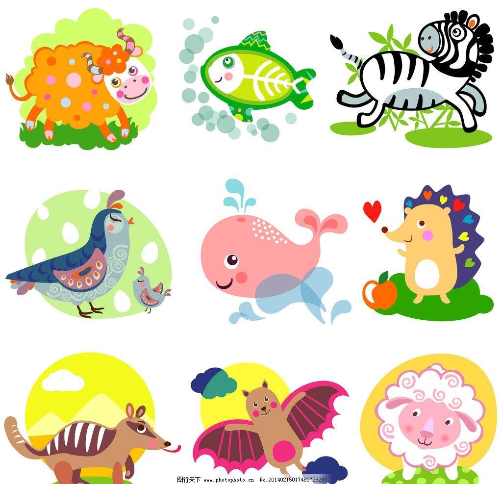 卡通动物 长颈鹿 牛 鱼 斑马 鸟 刺猬 鲸鱼 野生动物 生物世界 矢量