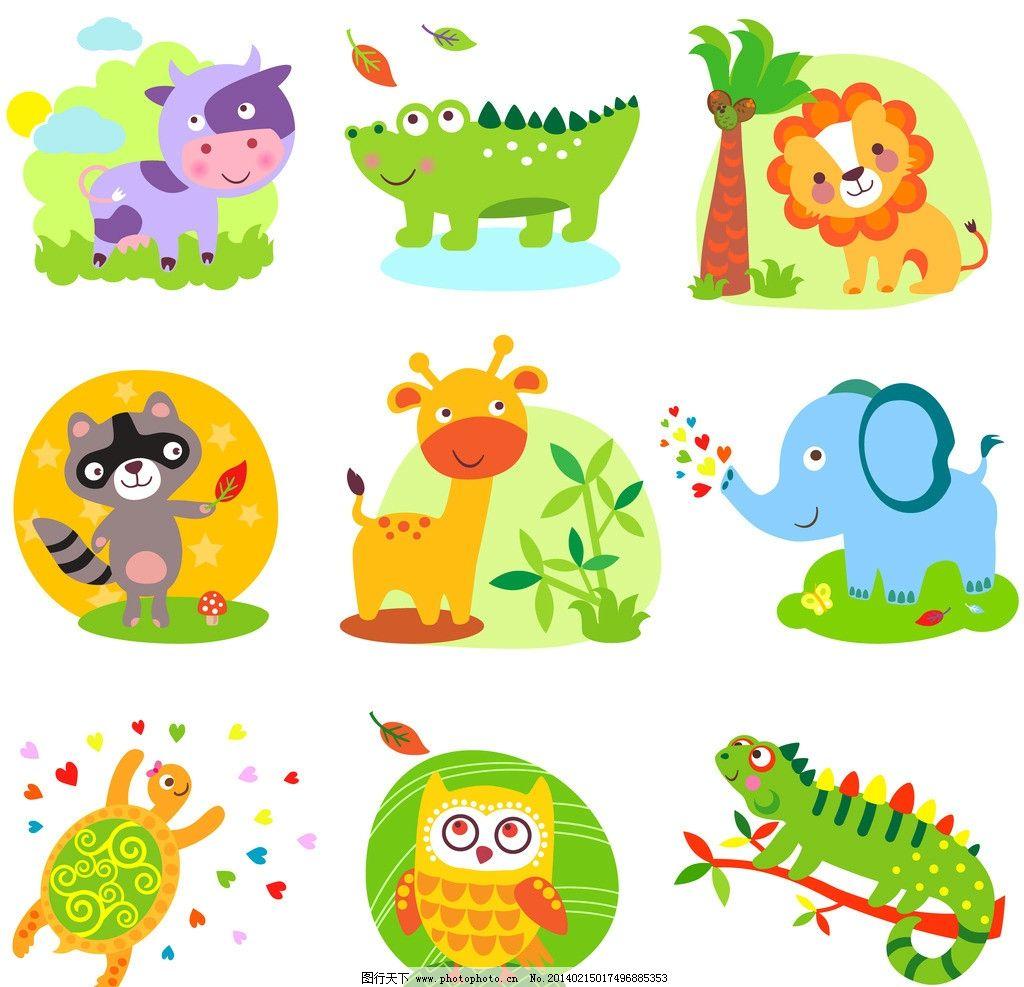 卡通动物 长颈鹿 乌龟 大象 狮子 牛 猫头鹰 野生动物 生物世界
