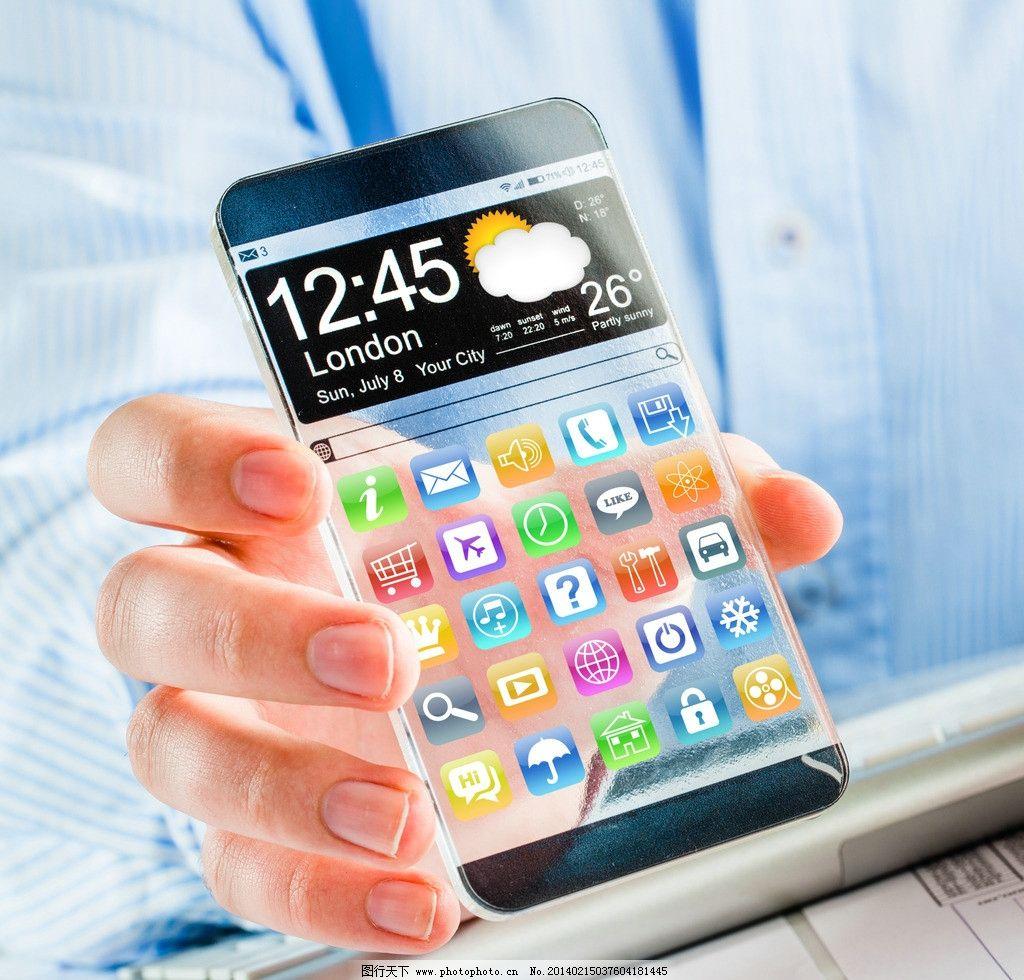 智能手机 苹果手机 苹果 iphone iphone5s iphone6 透明屏幕 透明手机