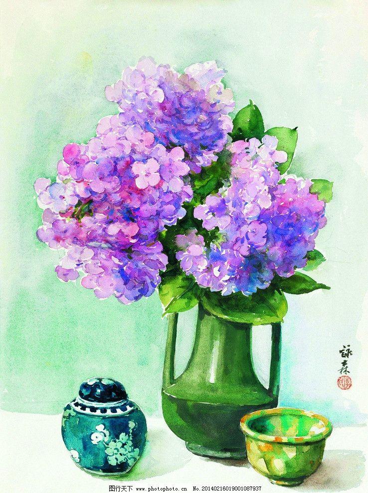 美术 水彩画 李咏森水彩画 静物画 花朵 紫红花 花瓶 名家水彩画 水彩