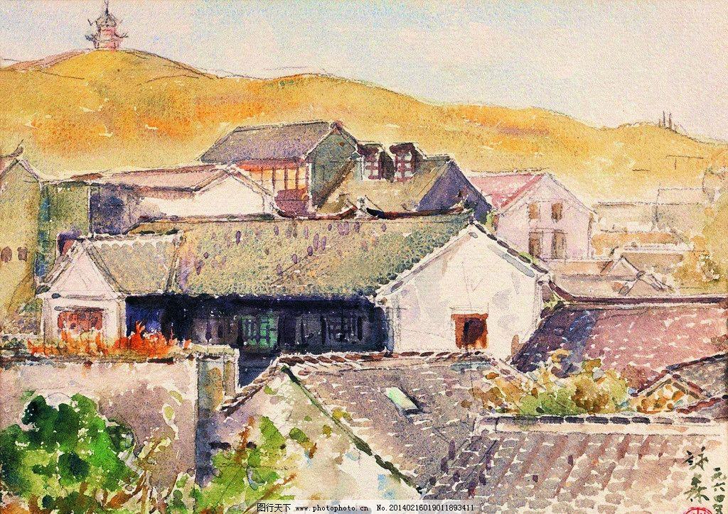 远眺 美术 水彩画 李咏森水彩画 风景 村子 房屋 古塔 民居