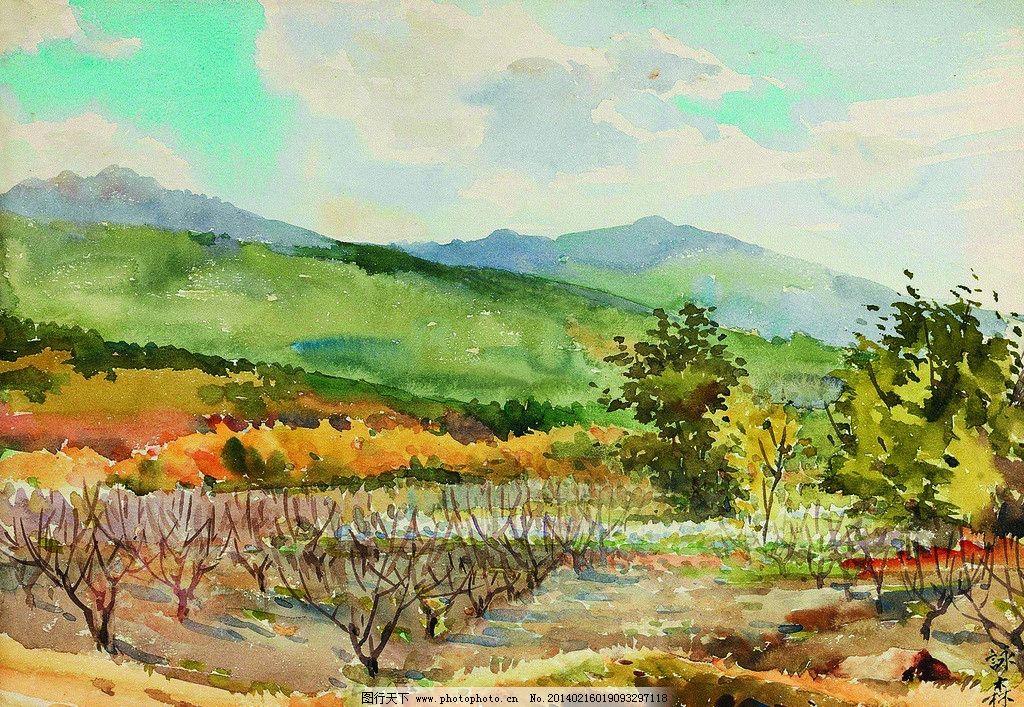 果园 美术 水彩画 李咏森水彩画 风景 乡村 果树 山坡 名家水彩画