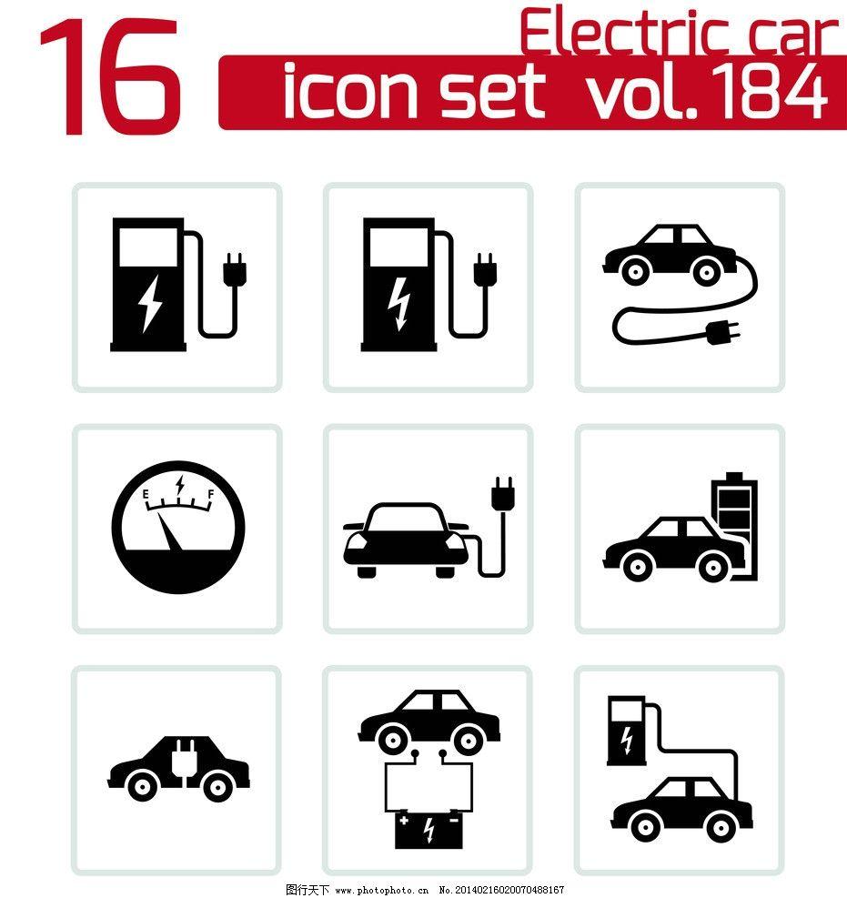 加油站图片,汽车 图标 矢量 标志 标签 小图标 标识