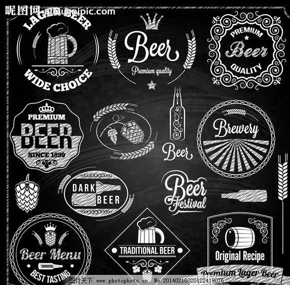 啤酒图标 啤酒 啤酒设计 酒水 酒水设计 啤酒标志 啤酒商标 啤酒LOGO 小图标 小标志 图标 LOGO 标志 VI ICON 标识 图标设计 LOGO设计 标志设计 标识设计 矢量设计 矢量图标 欧美图标 欧美设计 标志图标 其他 标识标志图标 矢量 EPS