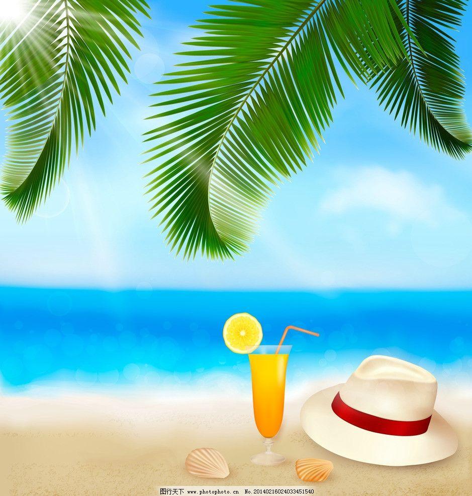 白云 海滩 旅游 果汁 绿叶 沙滩 海洋 椰子树 阳光 风景 风光 背景