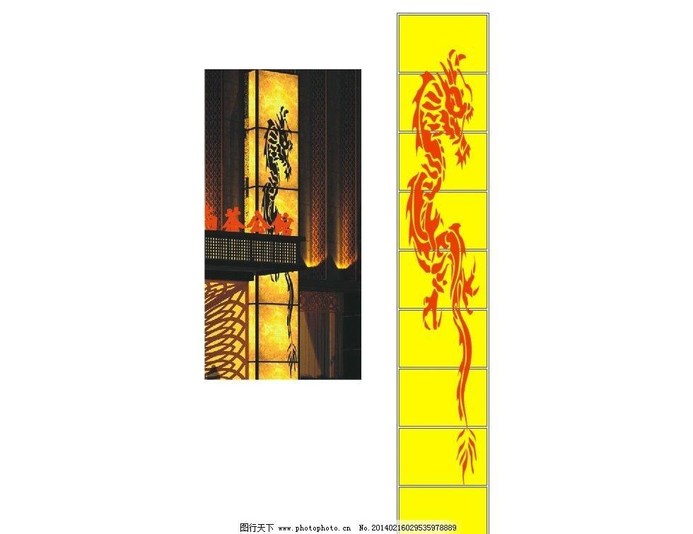 龙柱 龙 透光石龙 雕刻龙 龙柱子 龙门头效果 发光龙 自己设计作品