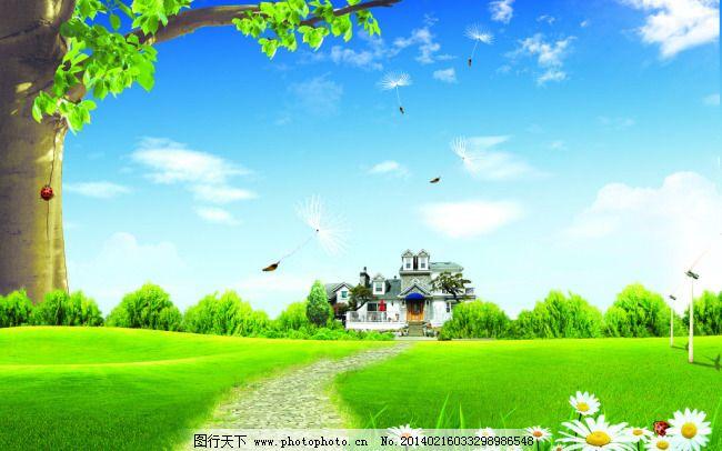 白云 背景素材 别墅 草地 大树 风车 环境 蓝色 蓝天 绿色 精美桌面