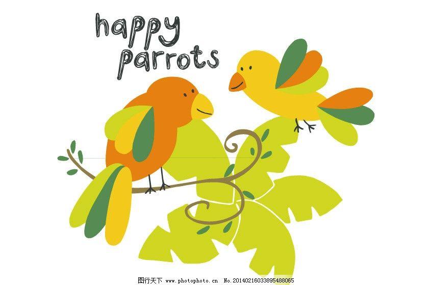 小鸟 树叶 树枝 卡通动物 卡通画 卡通插画 儿童插画 时尚插画 t恤