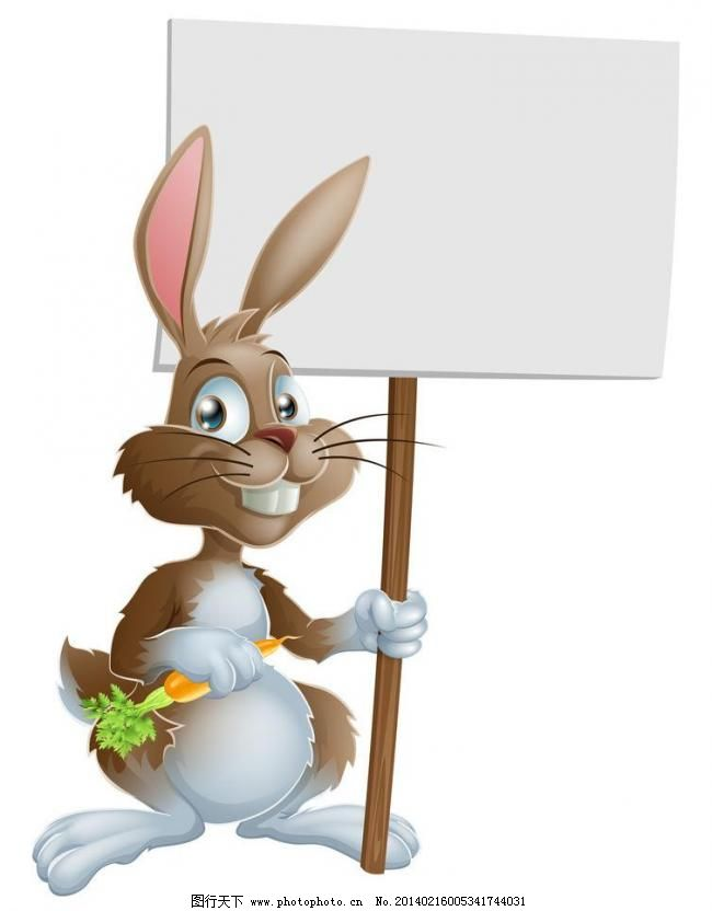 家禽家畜 卡通 卡通形象 空白广告牌 漫画 生物世界 兔年素材 兔子