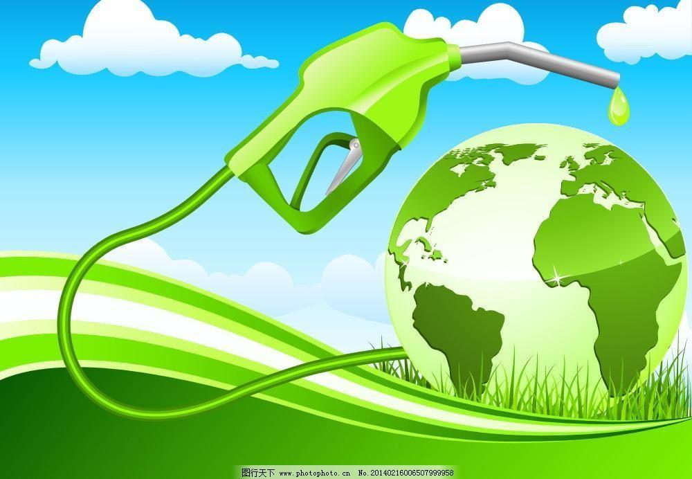 花纹 花样 绿叶地球矢量素材 绿叶地球模板下载 绿叶地球 绿叶 树叶