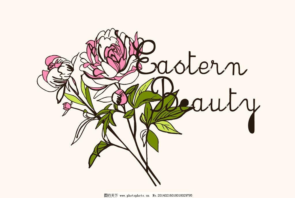 花朵 玫瑰花 简笔画 古典花纹 时尚插画 背景底纹 矢量 花草