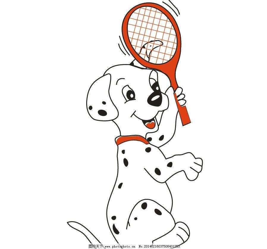 斑点狗 狗 狗狗 花狗 小狗 可爱 卡通 卡通动物 儿童插画 动物卡通