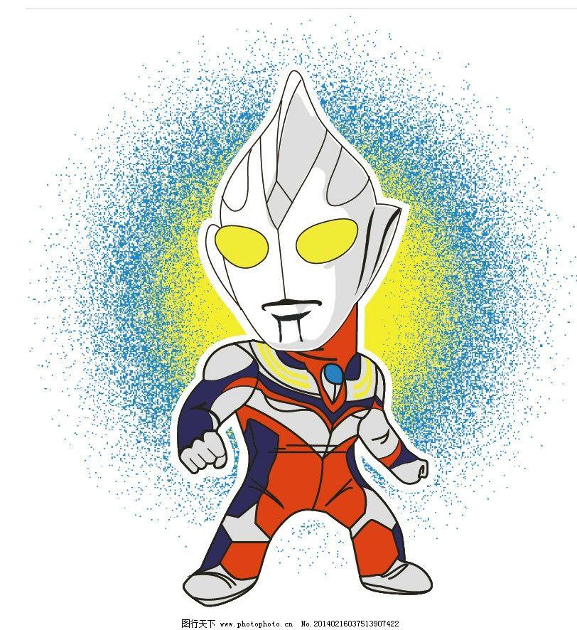 奥特曼 卡通奥特曼 奥特曼超人 卡通人物 儿童电视人物 超人 儿童插画