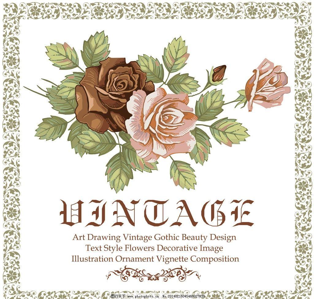 手绘花卉 花卉 玫瑰花 卡通背景 欧式花纹 绿叶 欧式花边 花纹 情人节