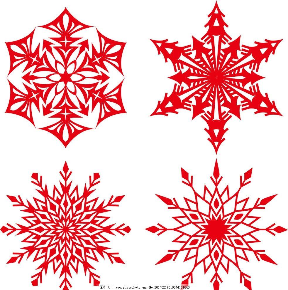 雪花剪纸 雪花剪纸素材下载 雪花剪纸模板下载 雪花 剪纸 窗花 窗贴