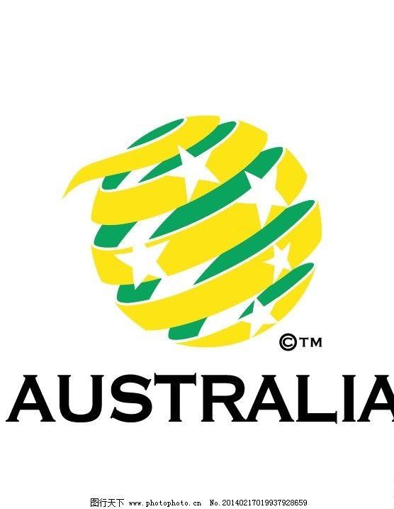 巴西世界杯 澳大利亚 足球队 队徽 矢量图 企业logo标志 标识标志图标