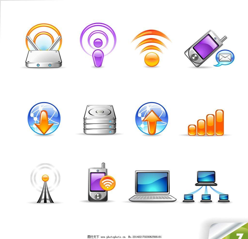网络图标图片_网页小图标_标志图标_图行天下图库