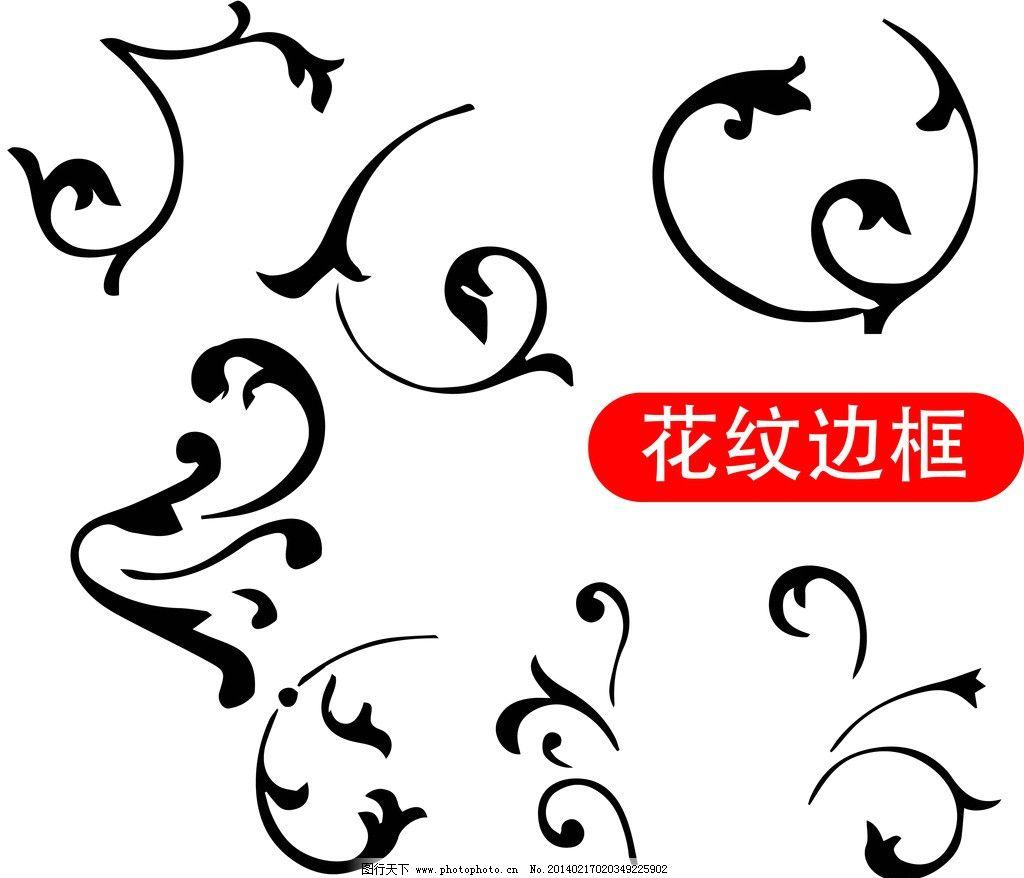 花纹 花纹背景 边框 花纹边框 布纹 时尚花纹 时尚布纹 韩式花纹 背景