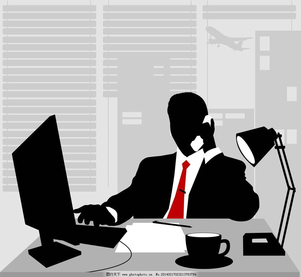 人士 人物剪影 办公 老板 卡通人物 白领 姿势 动作 商务人物矢量主题
