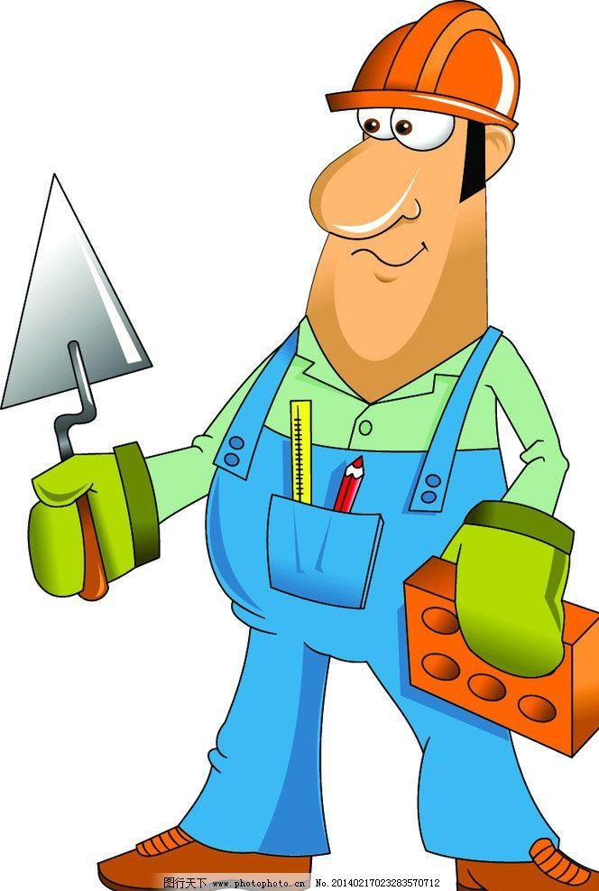建筑工人 建筑 工人 农民工 手绘 人物 矢量 职业人物 矢量人物 eps