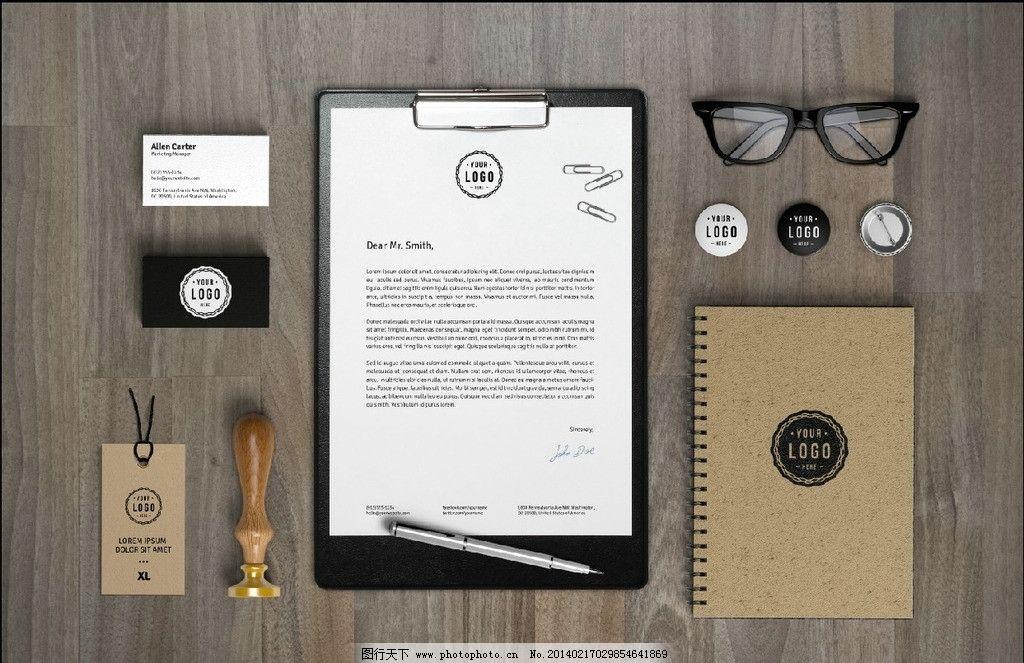 高端木纹办公用品vi 信纸 简历 名片 橡皮 铅笔 回形针 眼睛