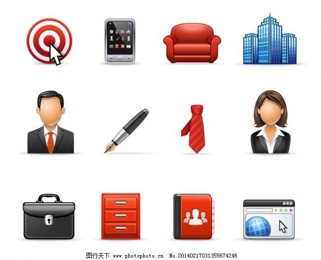 领带 公文包 商务人物 钢笔 上网 沙发 职业人物 矢量图标 标识标志