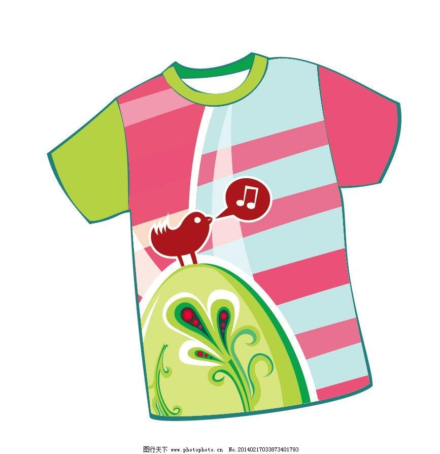 t恤衫 卡通 印花 儿童印花 图案 图形设计 图案设计 可爱卡通