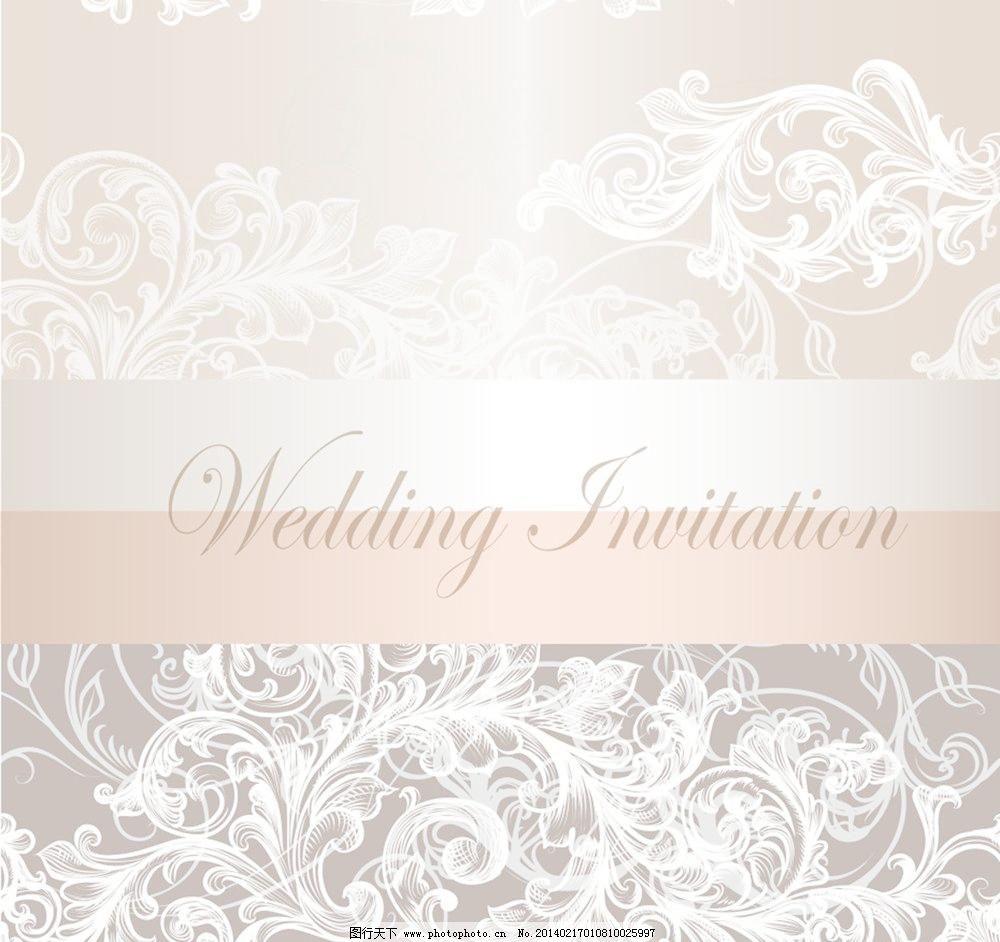 欧式花纹背景模板下载 欧式花纹背景 时尚欧式花纹 精美花纹 贵族