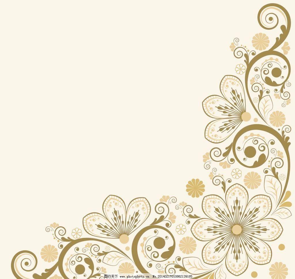 欧式花纹背景模板下载 欧式花纹背景 时尚欧式花纹 手绘花卉 精美花纹