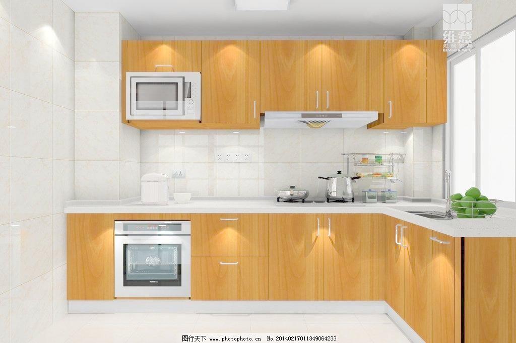 樱桃木厨房图片