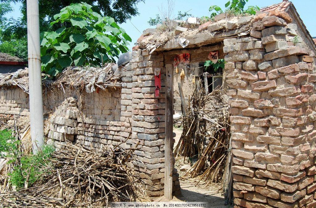 老房子 砖房 古房子 农村 人文景观 旅游摄影