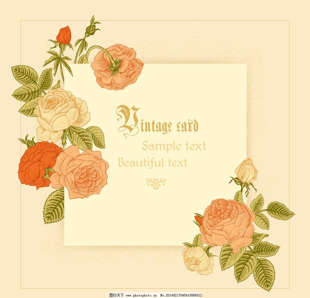 玫瑰花背景 手绘 玫瑰 玫瑰花 婚礼 婚庆 婚礼邀请卡 花朵 花卉 叶子
