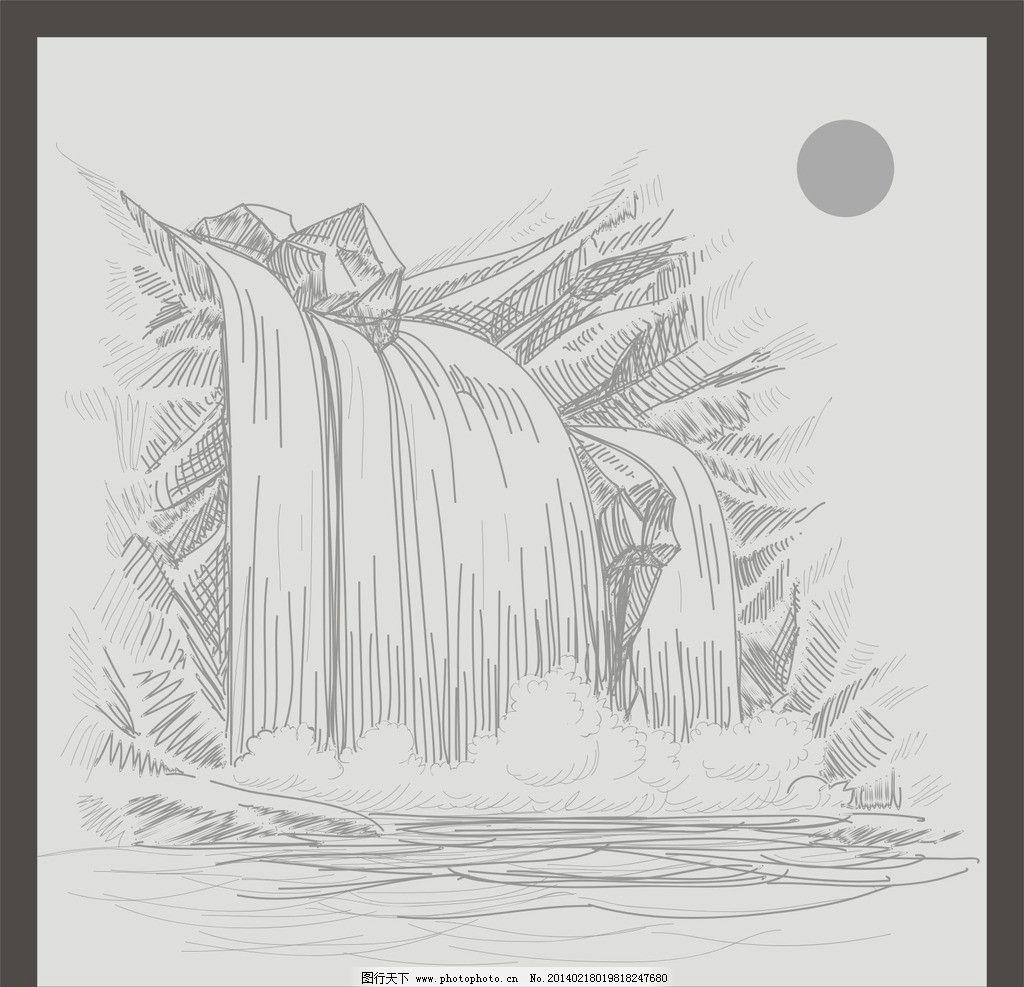 画瀑布简笔画-工作标识图标 素材公社