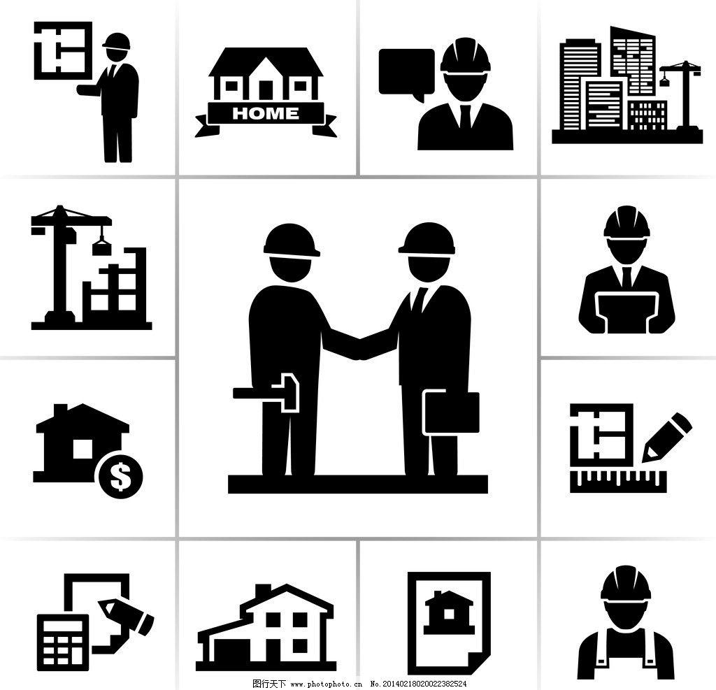 建筑图标 工人 房子模型 工程师 建筑 矢量 吊车 eps 图标 标志 标签