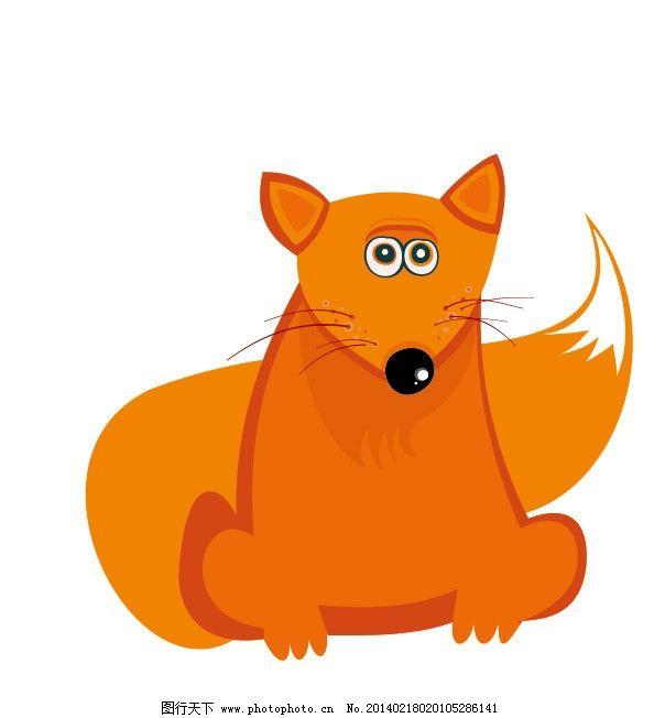 有颜色狐狸简笔画