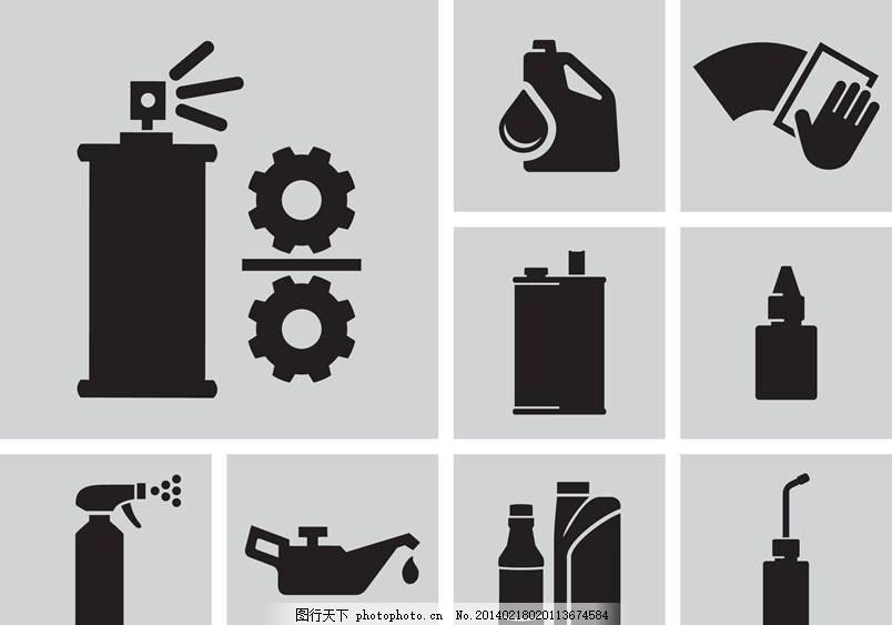 工业图标 加油站 加气站 工业设计 工业标志 小图标 小标志 网站图标
