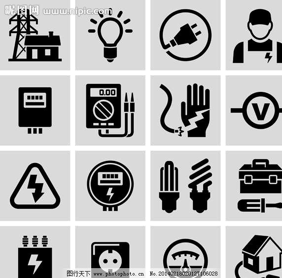 其他  工业图标 节能 节约用电 节能灯 电站 发电 工业 工业设计 工业