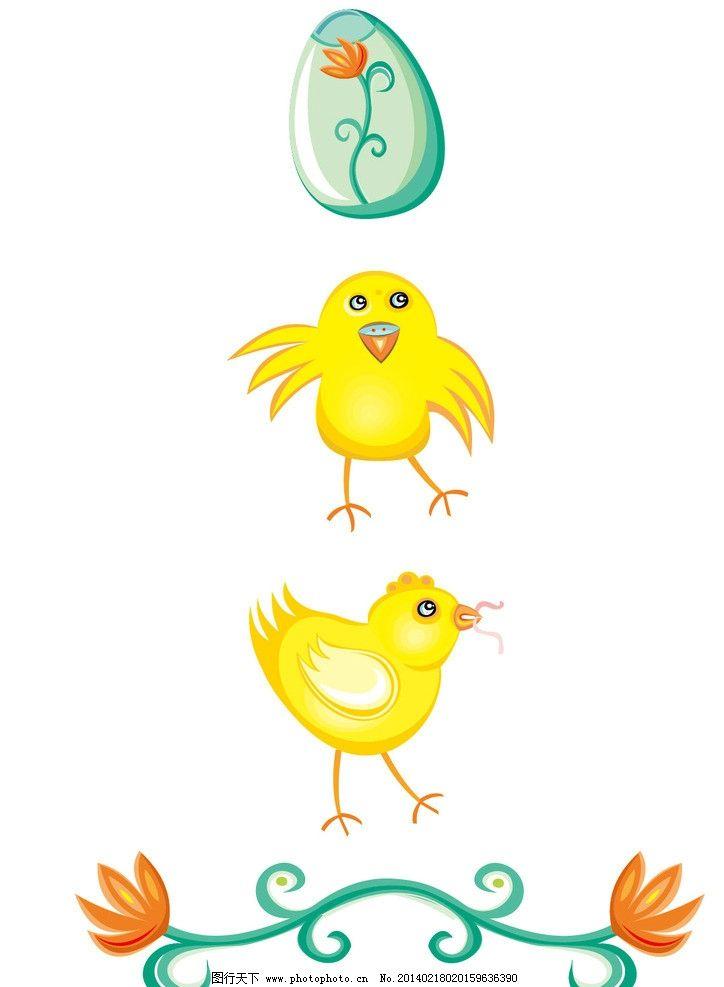 复活节 小鸡 鸡 手绘花纹 花纹 卡通 图案 图形设计 创意插画 插画