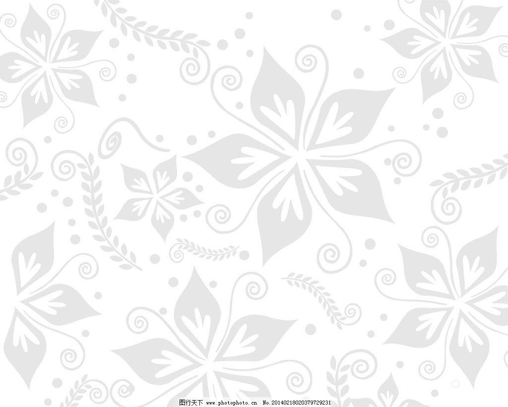 花纹 灰色 白色 底纹 花边 花纹花边 底纹边框 矢量 cdr