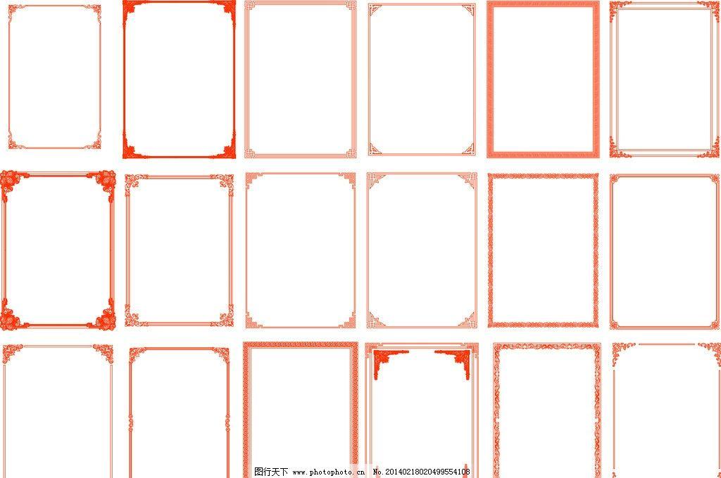 边框 花纹 黑色 线条 方框