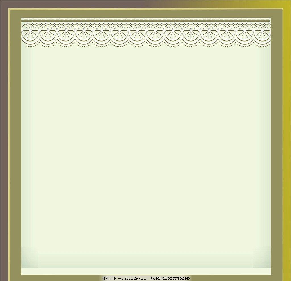 ps长边框素材矢量图