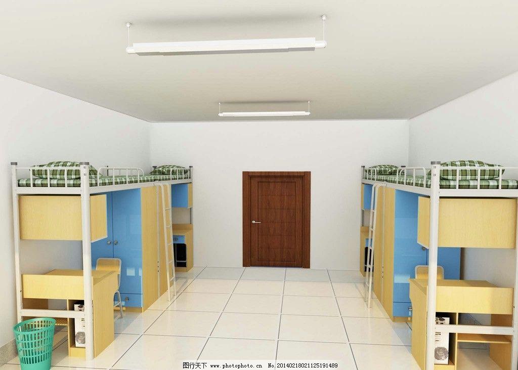 公寓床 学生 宿舍        室内效果图 设计方案 室内装修 学生床 衣