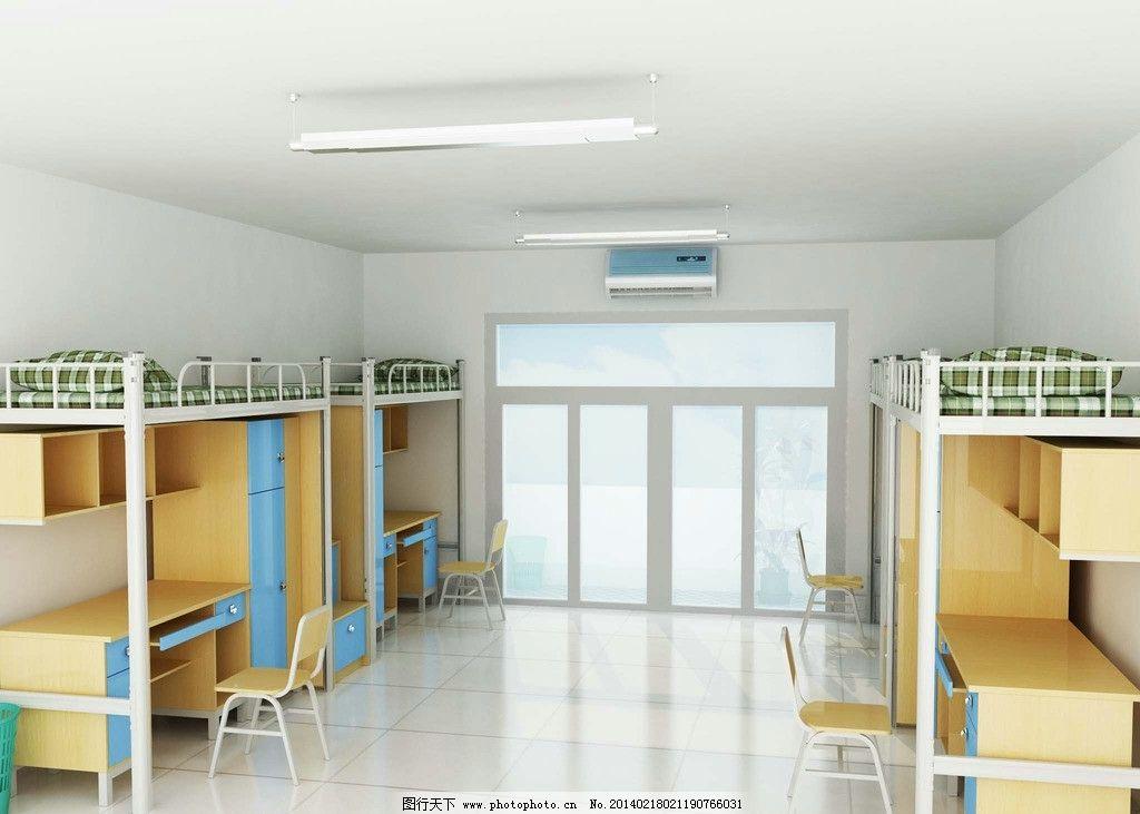 4人间公寓床 学生 宿舍        室内效果图 设计方案 室内装修 学生床