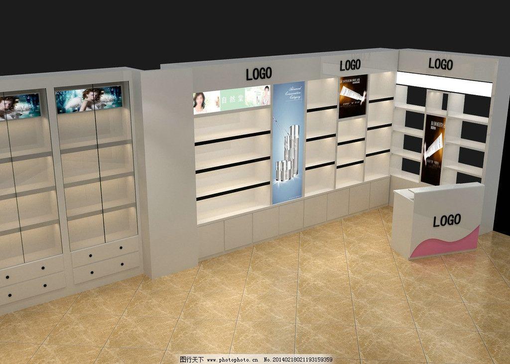 化妆柜台 化妆品柜 饰品柜台 广告设计 立体图      3d作品 3d设计
