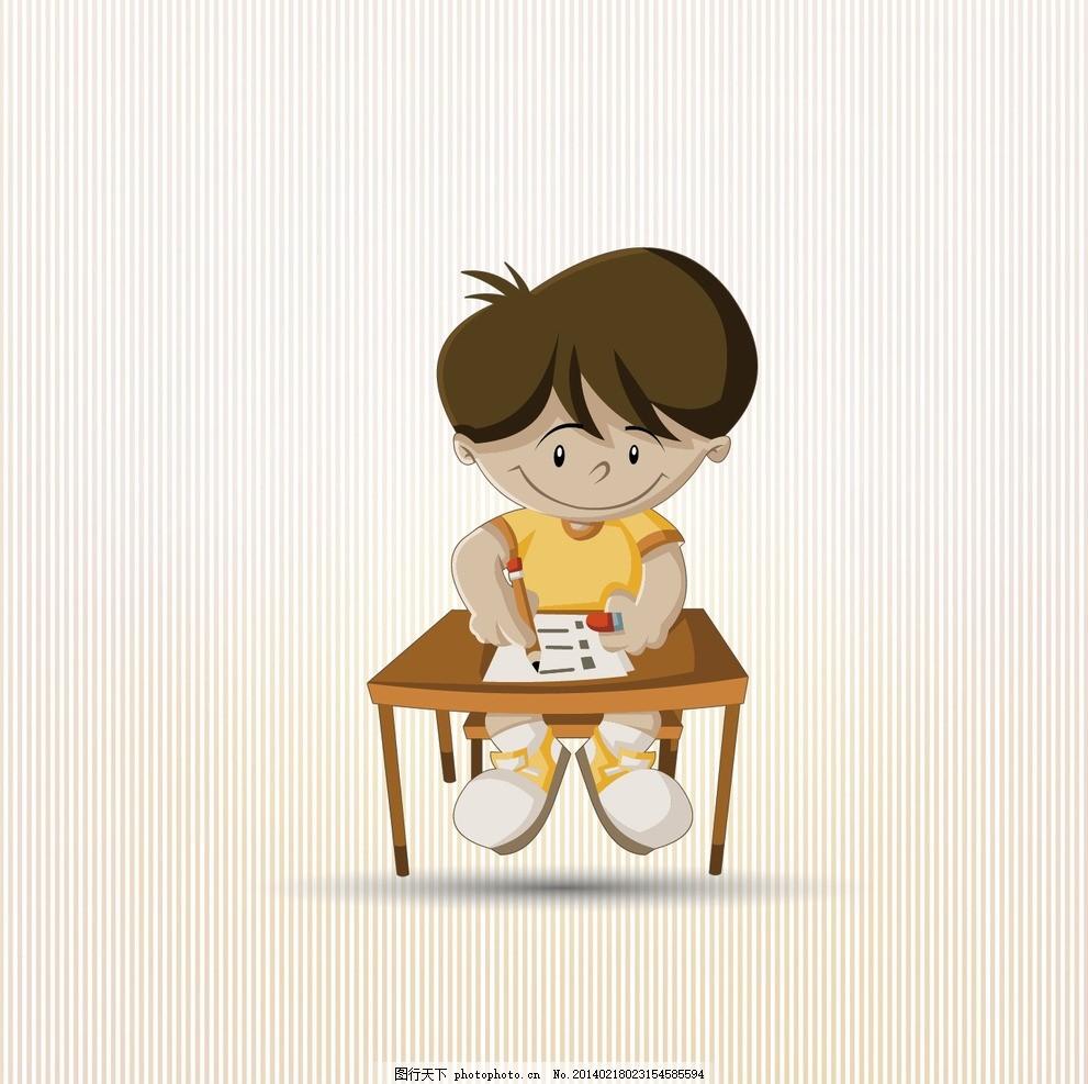 写字的男孩 娃 儿童元素 儿童 小孩 人物形象设计 动画人物 ppt元素